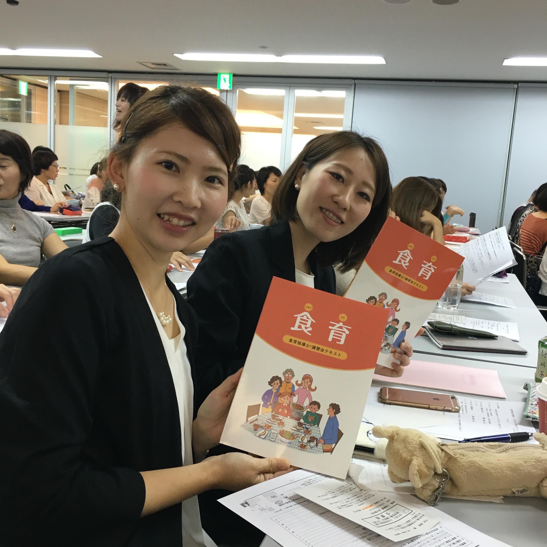 食育指導士資格取得セミナー