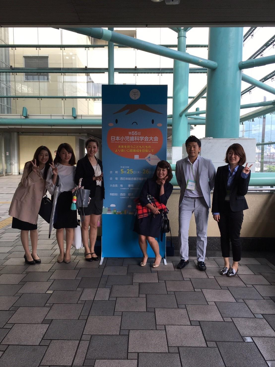 2017 日本小児歯科学会