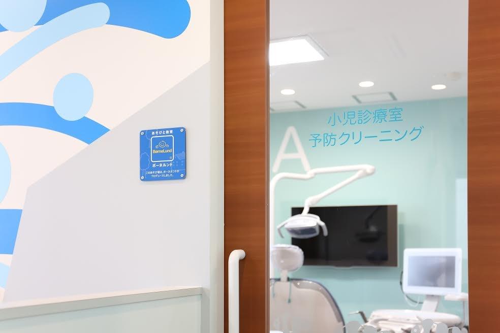 小児歯科専門ルーム