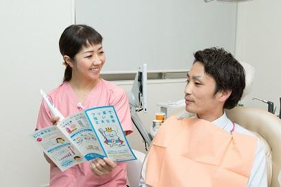 予防歯科について